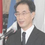 Cônsul Toshio Ikeda