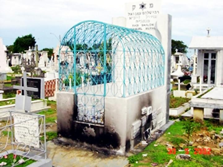 Sepultura do rabino Muyal no Cemitério católico São João Batista, no centro de Manaus